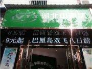 中国青年旅行社有限公司安陆门市部